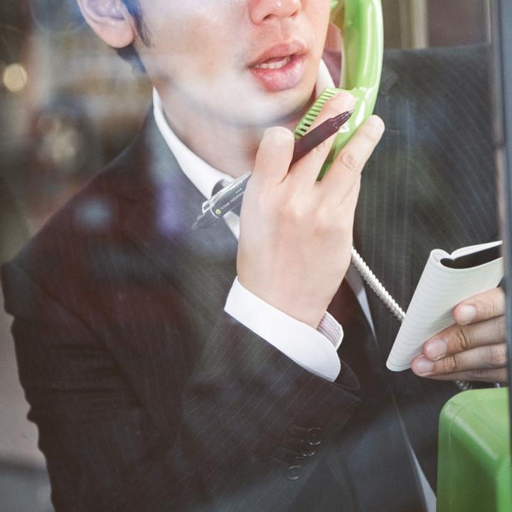 営業職の特徴